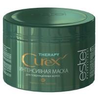 Интенсивная маска CUREX THERAPY для поврежденных волос 500 мл