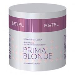 Комфорт-маска для светлых волос ESTEL PRIMA BLONDE 300 мл