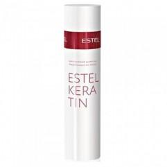 Кератиновый шампунь для волос ESTEL KERATIN 250 мл